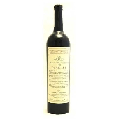 Rabasco Rosso Damigiana - 2017 - N. 12 Bottles