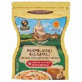 Parmigiano Reggiano Grattugiato 30 mesi stagionatura