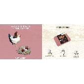 Fattoria Roberti - Uova di Gallina 'Le Cielo e Terra' uova da galline di Razza Antica NOIRANS E LIVORNESE
