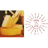 FROMAGE Silter Camuno