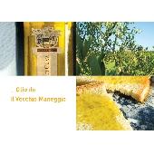 Huile d'olive extra vierge Biologique  - Il Vecchio Maneggio