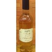 Vinaigre de vin Malvasia igt d'Émilie Arconatura