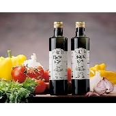 Huile d'olive extra vierge bio - 100% Italienne Cultivar Taggiasca - La Macina Ligure