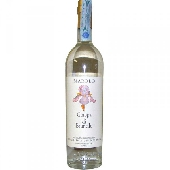 GRAPPA MAROLO BRUNELLO 0.70