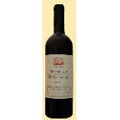 Pinot nero - Maso Bergamini