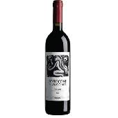 Soffocone di Vincigliata IGT Toscana Rosso - Bibi Graetz