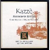 BIANCO PANTELLERIA DOC - KAZZE'