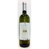 Pinot grigio alto adige doc - K. MARTINI & SOHN